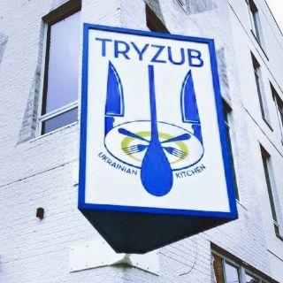 A photo of Tryzub Ukrainian Kitchen restaurant
