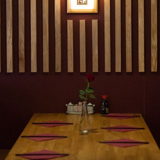 A photo of Aoshima Sushi & Grill restaurant