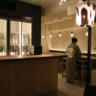 A photo of SAKE Scene Masufuku restaurant