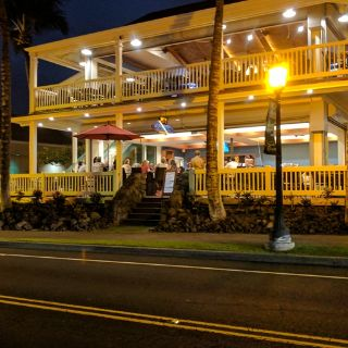 A photo of Island Lava Java Bistro restaurant