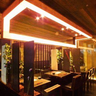 A photo of Kouki-an Ginza restaurant