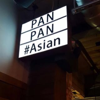 A photo of Pan Pan Restaurant restaurant