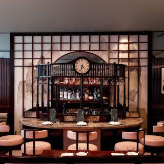 A photo of XU Teahouse & Restaurant restaurant