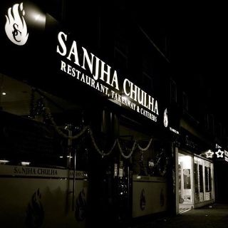 A photo of Sanjha Chulha restaurant