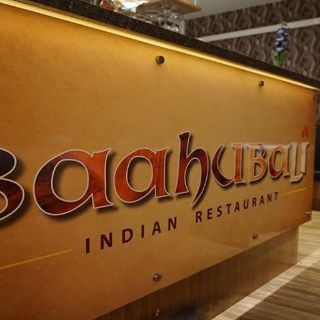 Baahubali Indian Restaurant