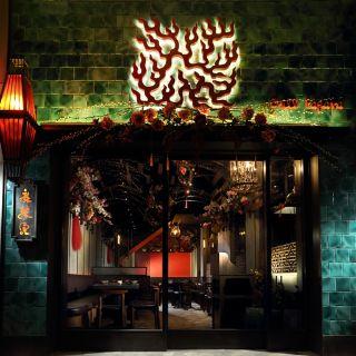 A photo of Chilli Fagara restaurant