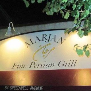 A photo of Marjan Fine Persian Grill restaurant
