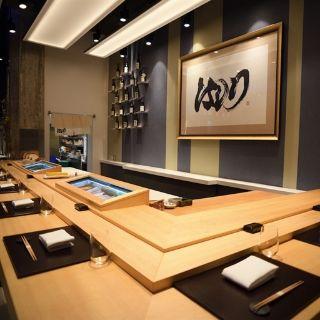 A photo of Hashiri restaurant