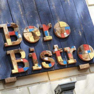 A photo of Boro Bistro restaurant