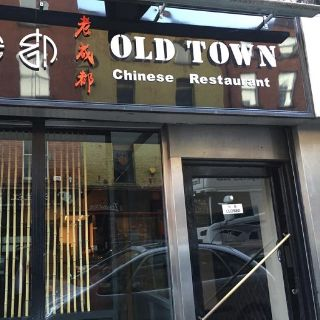 A photo of Old Town Chinese restaurant
