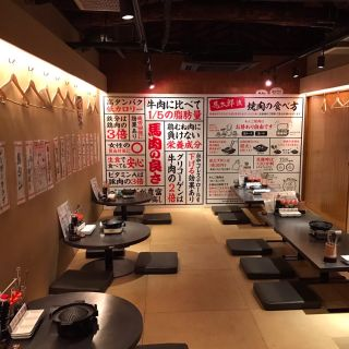 A photo of Umataro Monzennakacho restaurant