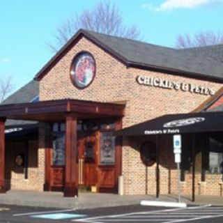 A photo of Chickie's & Pete's - Bordentown restaurant