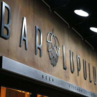 A photo of Bar Lupulus restaurant