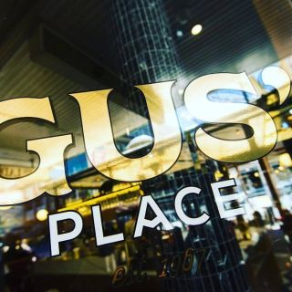 A photo of Gus' Place restaurant
