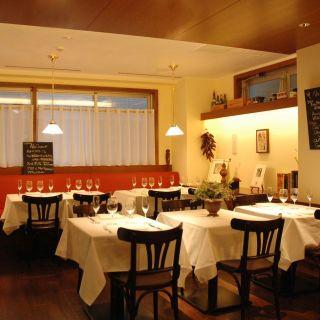 A photo of Bistrot Quotidien restaurant
