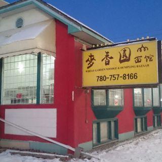 Foto von Wheat Garden Chinese Noodle & Dumpling Bazaar Restaurant