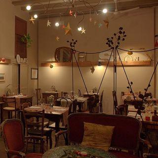 Una foto del restaurante El Salon