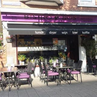 A photo of Bistro Bos restaurant