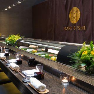 Nare Sushiの写真