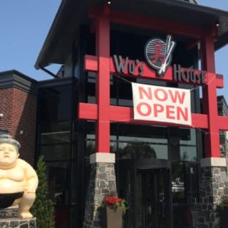 A photo of Wu's House - Evergreen Park restaurant