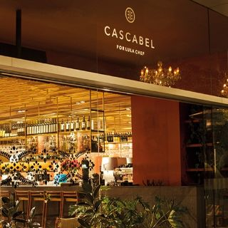 A photo of Cascabel restaurant