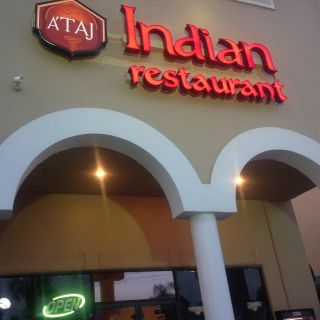 A photo of Ataj Indian Restaurant restaurant