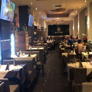 Foto von Anatolia Restaurant Restaurant