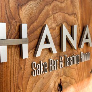 A photo of Hana Japanese Restaurant restaurant