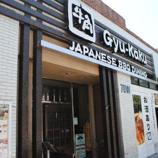 A photo of Gyu-Kaku - Pasadena, CA restaurant