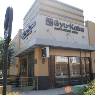 A photo of Gyu-Kaku - Rancho Cucamonga, CA restaurant