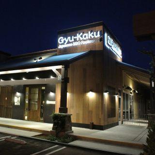 Gyu-Kaku - San Diego, CA
