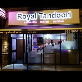 A photo of Royal Tandoori Selsdon restaurant