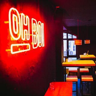 Foto von Oh-Boi Restaurant