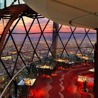 A photo of The Globe Restaurant - Al Faisaliah Hotel restaurant
