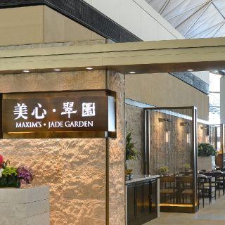 A photo of Maxim's Jade Garden restaurant