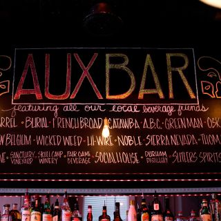 Aux Barの写真