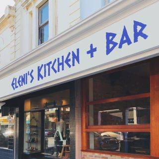 A photo of Eleni's Kitchen + Bar restaurant