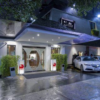 Una foto del restaurante Suntory Del Valle