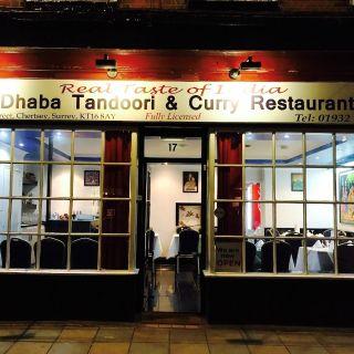 A photo of Dhaba Tandoori & Curry Restaurant restaurant