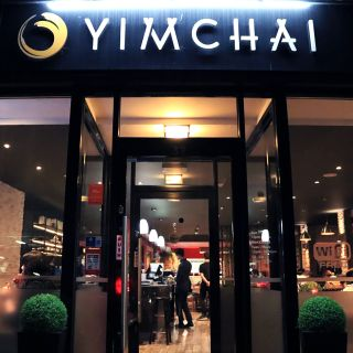 A photo of Yimchai restaurant