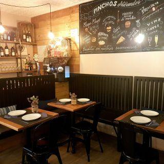 Una foto del restaurante L'Argentí de Sant Cugat Del Vallés