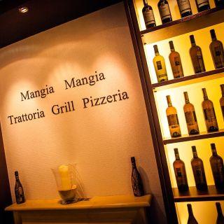 A photo of Mangia Mangia restaurant