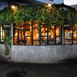 Una foto del restaurante Dante Brasa y Fuego - Polanco