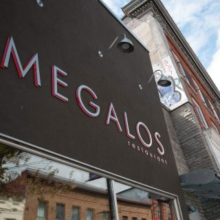 A photo of Megalos restaurant