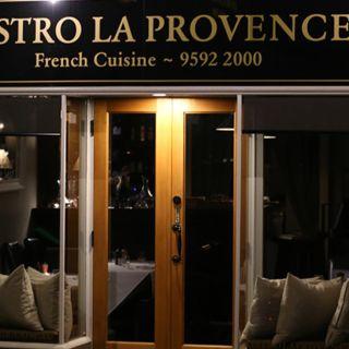 Bistro La Provence
