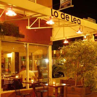 A photo of Lo de Lea Argentinian Grill restaurant