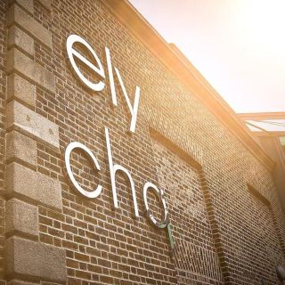 A photo of ELY BAR & GRILL restaurant