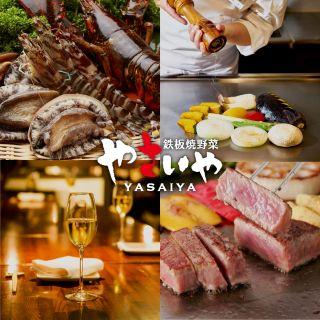 A photo of Yasaiya Kabukicho restaurant