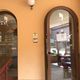 Venice Barの写真