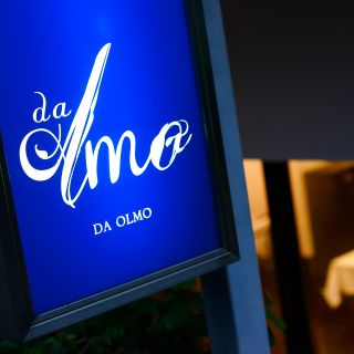 A photo of Da Olmo restaurant